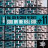 V.A. – REAL SIDE RECORDS Presents Soul On The Real Side #11 – Outta Sight CD